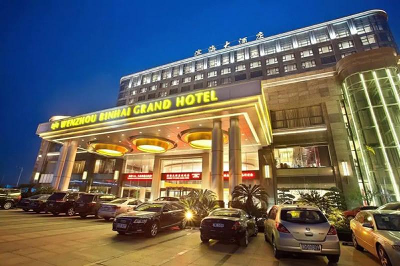 滨海大酒店