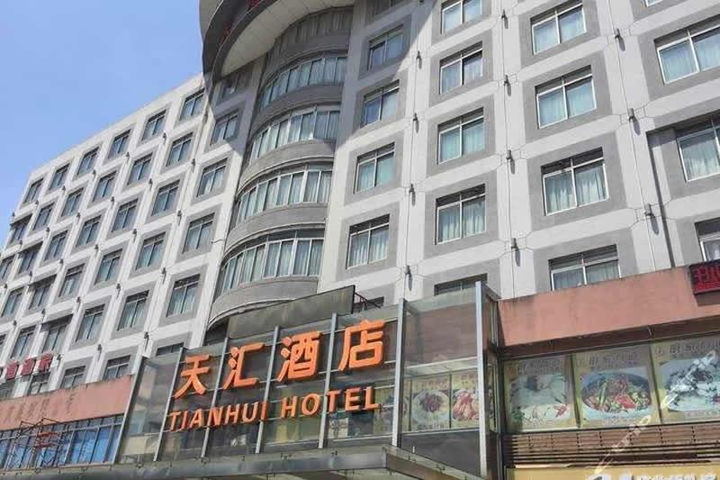 南京天汇酒店