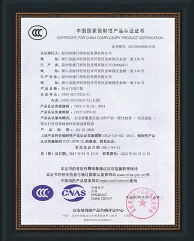 812-5CW 3C 证书