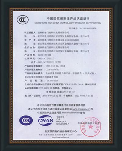 6023AW 3C 证书